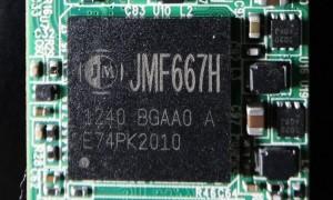 SuperTalent RC4 JM Controller