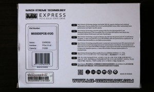 Mach Extreme MX Express Exterior Back