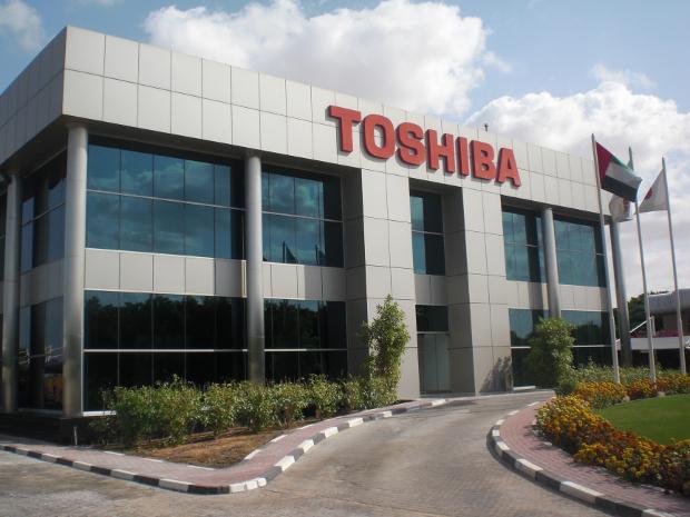 Toshiba HQ bldg