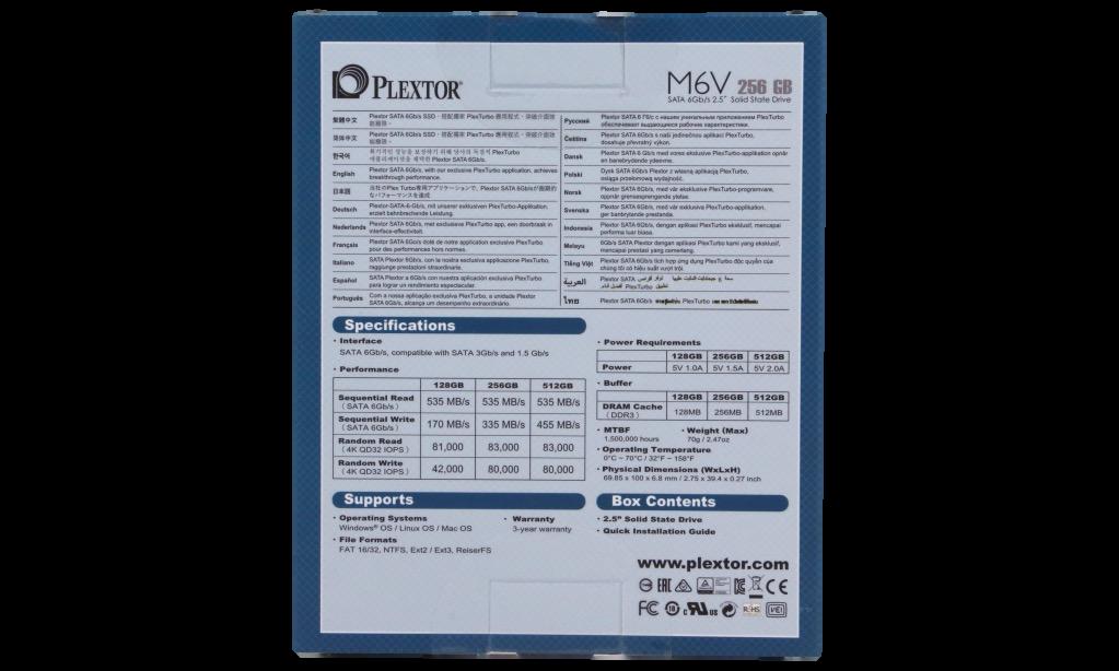 Plextor M6V-9