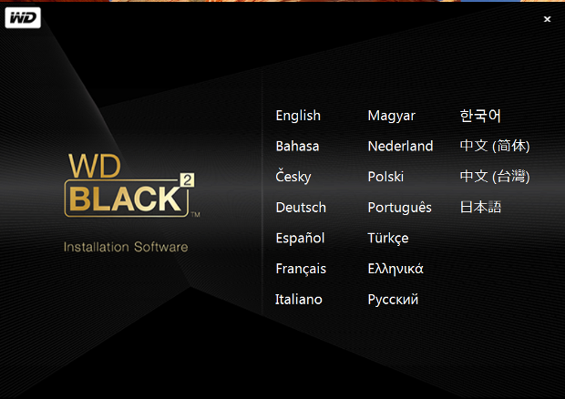 WD Black2 partition software install screen5