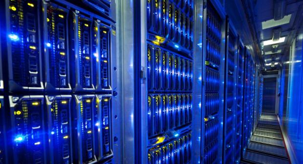 big datacenter