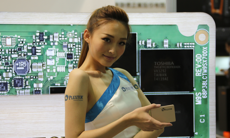 Plextor SSD - 3