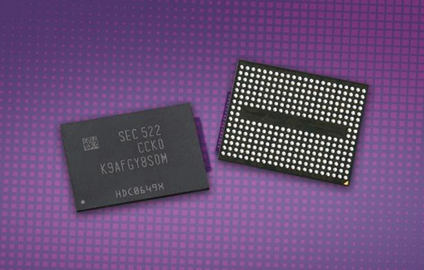 Samsung 48-layer 256Gb V-NAND chip main
