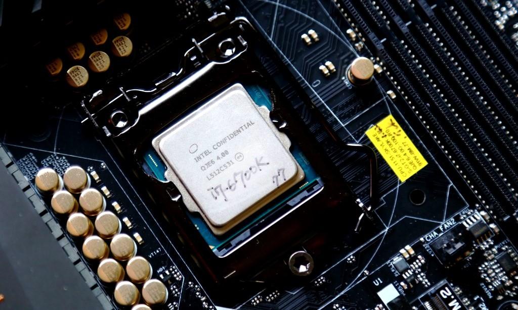 Intel I7-6700K Skylake Processor