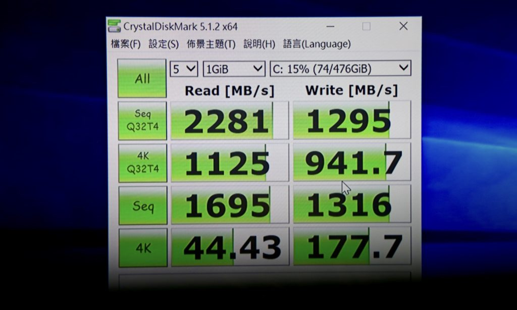 Plextor M8P NVMe SSD Crystal Disk Mark Result