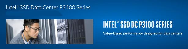 intel-p3100-series-banner-1
